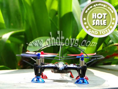 2.4G remote control mini four-axis UFO (plated version)