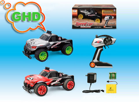 1:16 remote control car speed car charged