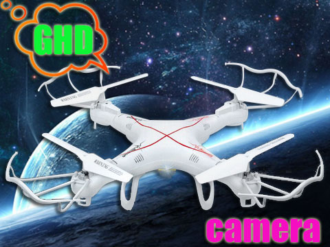 quadrocopter  aircraft(With camera)